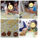 クッキー作り①1
